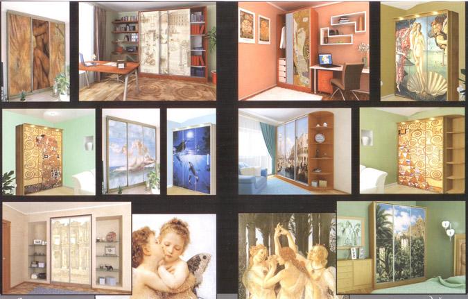 Interieur und 3d dekor relief ausbildung, schule, schulungen und ...
